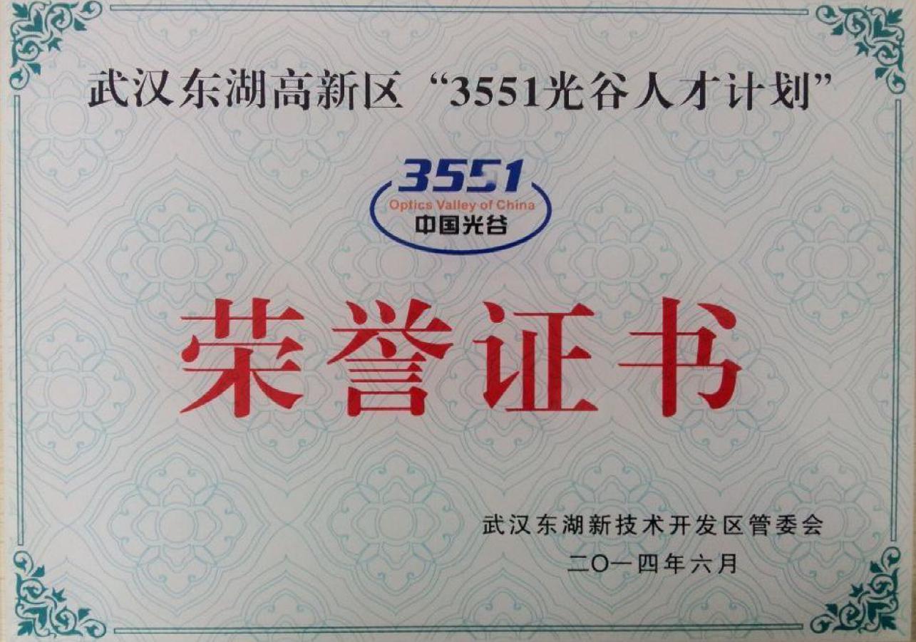 QQ截图20161008155125.png